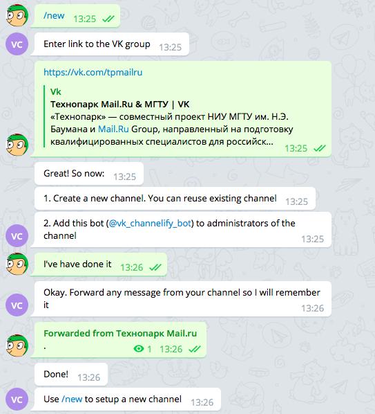 telegrama vk bot)