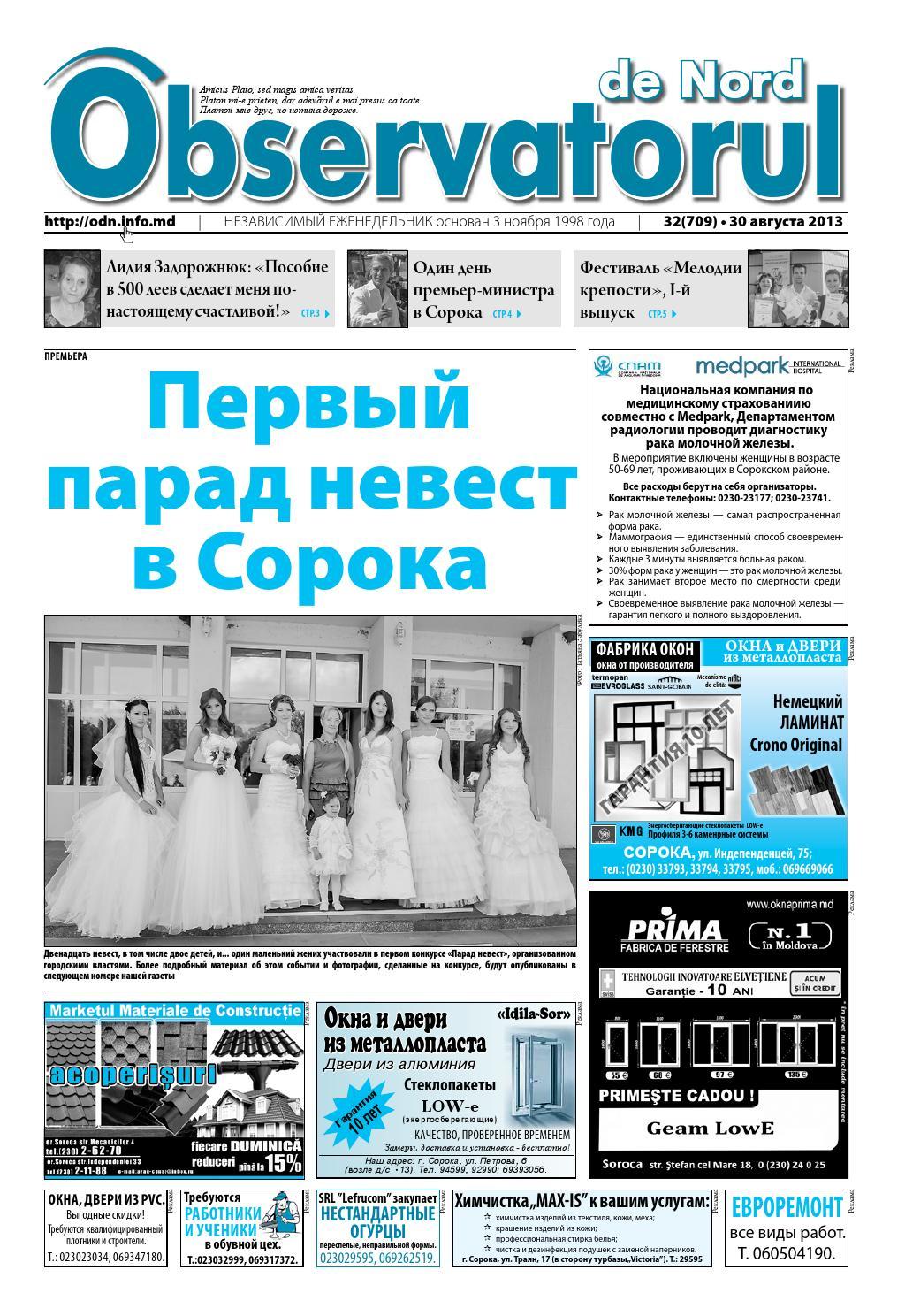 câștigurile de pe piață pe internet)