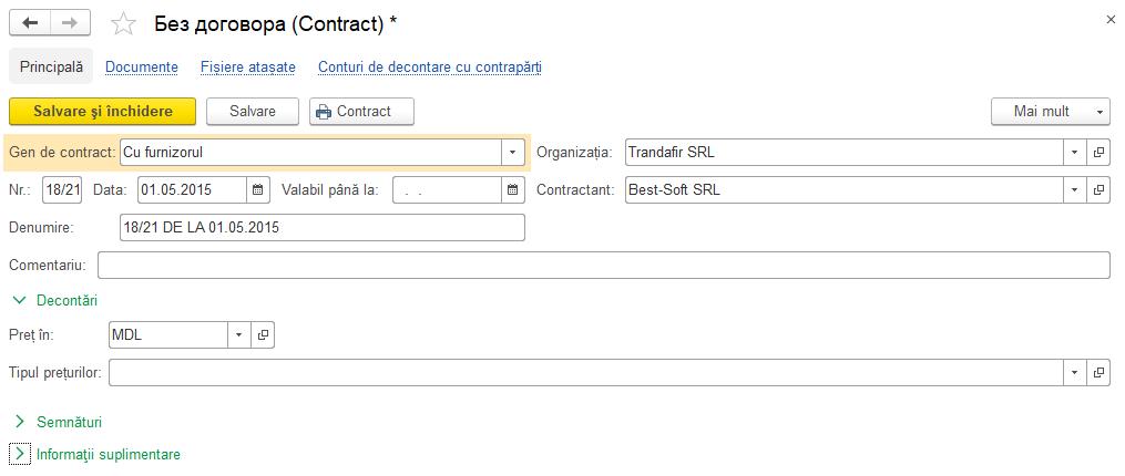 decontarea tranzacțiilor cu opțiuni)