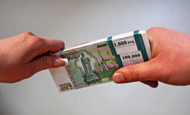 câștigurile pe plata prin Internet în dolari