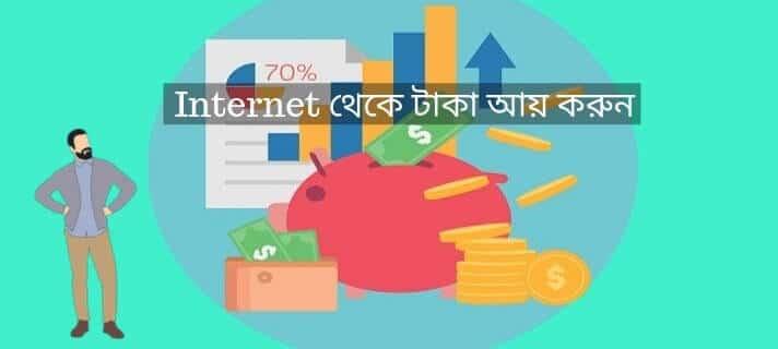 investițiile mele pe internet)