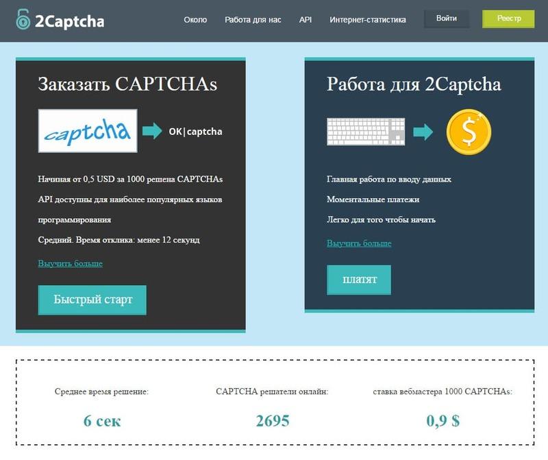 Bonus De Cazino Gratuit | Câștiguri la plata instantanee a cazinoului online