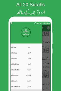 câștigurile pe internet pe islam