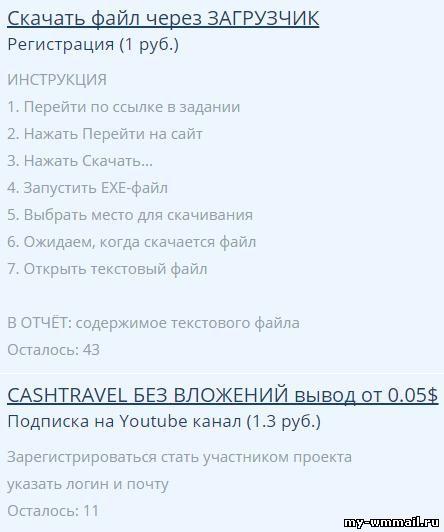 câștigurile nu sunt ușoare)