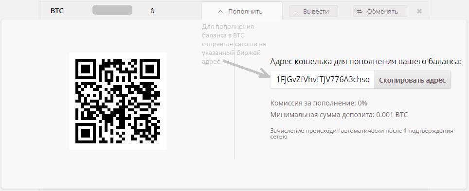 Cumpără bitcoins pe LocalBitcoins: ghidul începătorului în monede virtuale - zondron.ro 🇷🇴