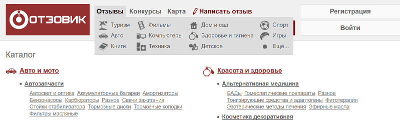 câștigăm prin Internet)