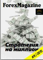 opțiuni turbo cum să faci bani strategie)