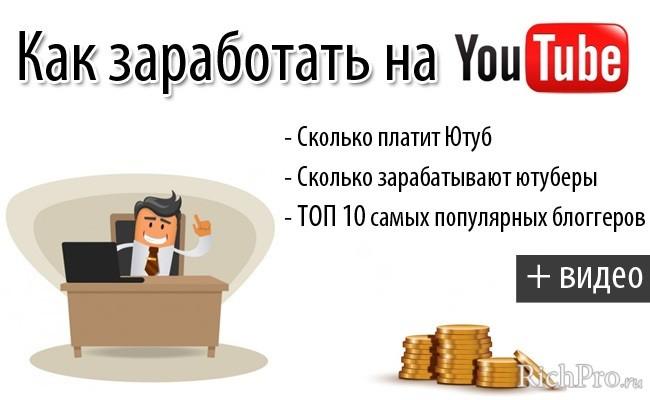 câștigați bani pe internet vizionați videoclipul)