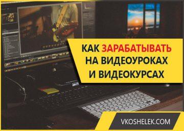 câștigurile pe internet prin chestionare)