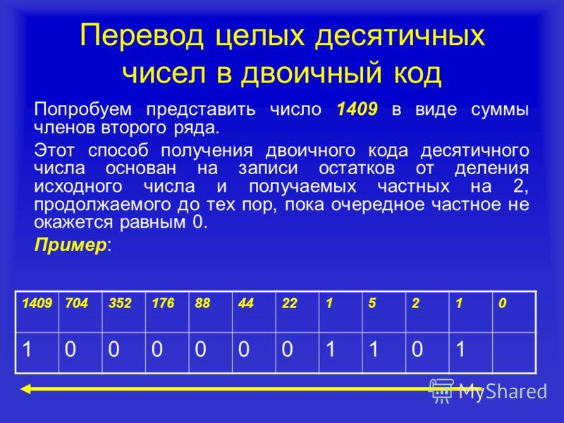 binare și surse)