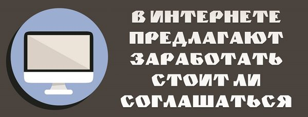 experiență de a câștiga bani pe internet)