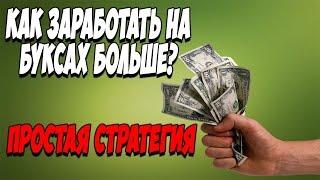 câștigurile pe Internet 20 de ruble pe zi opera lui satoshi