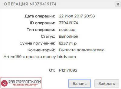au dorința de a câștiga bani)
