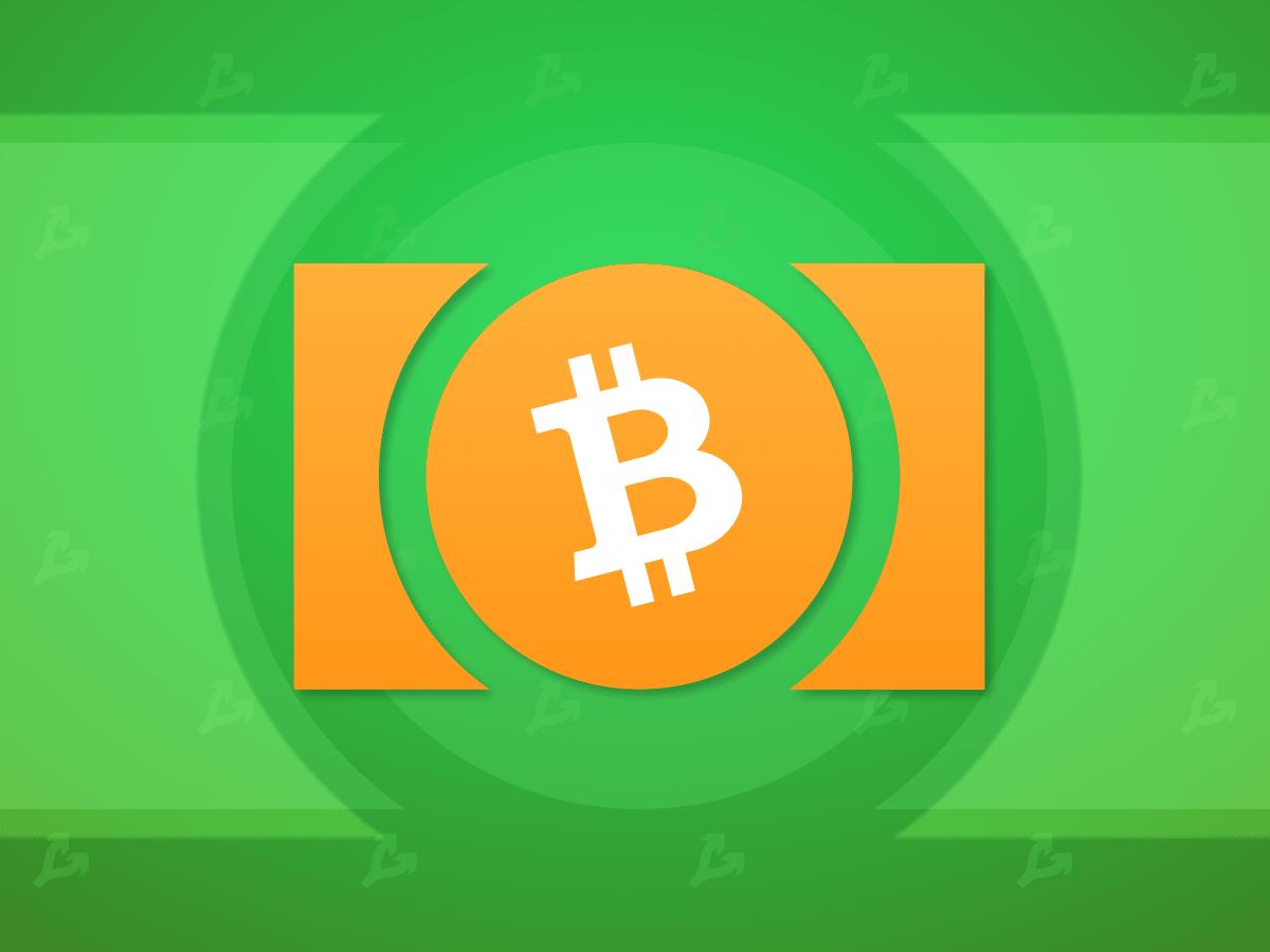 bitcoin cash abc block explorer venituri oficiale internet