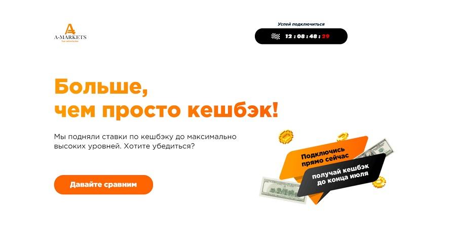 bonus pentru deschiderea unui cont demo)