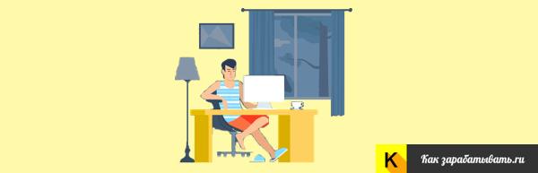 cea mai populară lucrare de pe internet fără investiții
