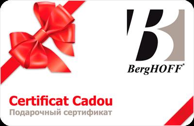 Opțiune cadou pentru orice ocazie - un certificat de benzi desenate