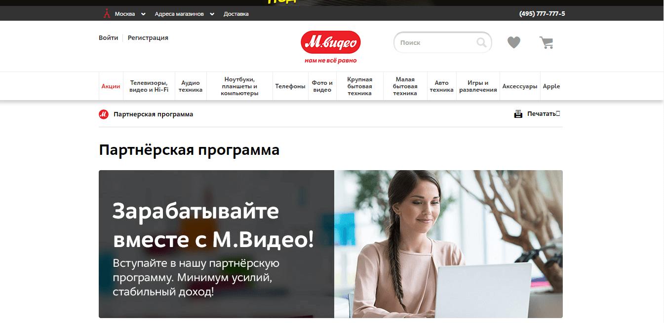 câștigați bani cu propriul site web)