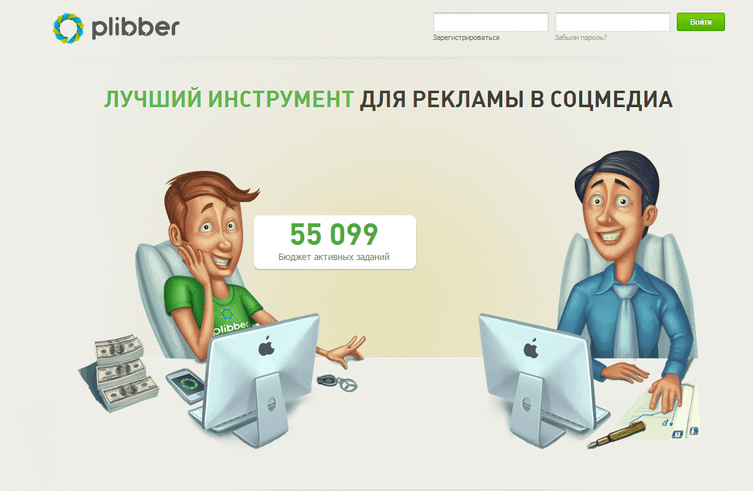 câștigați bani prin intermediul unui computer