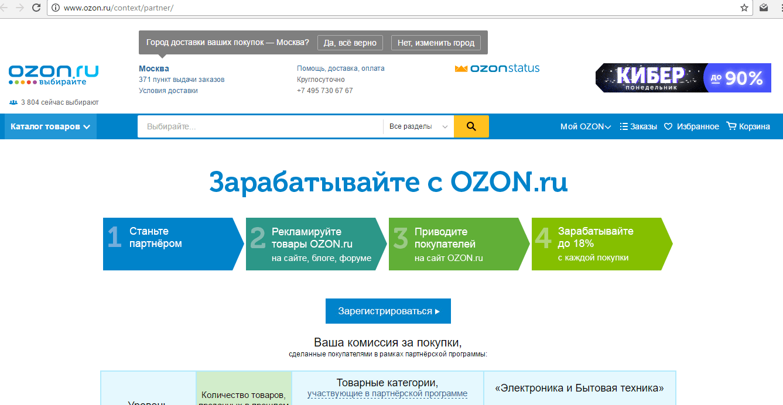 câștiguri online câștiguri pe internet informații despre cursuri)