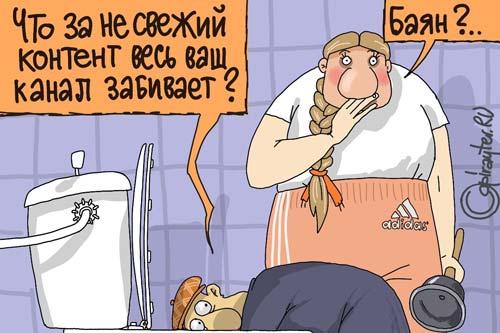 câștiguri ușoare și accesibile)