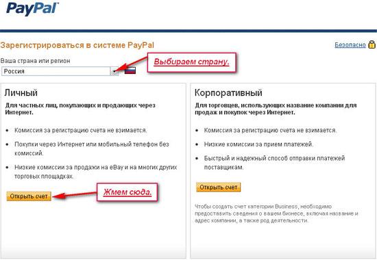 cum să ștergeți un site web despre venituri