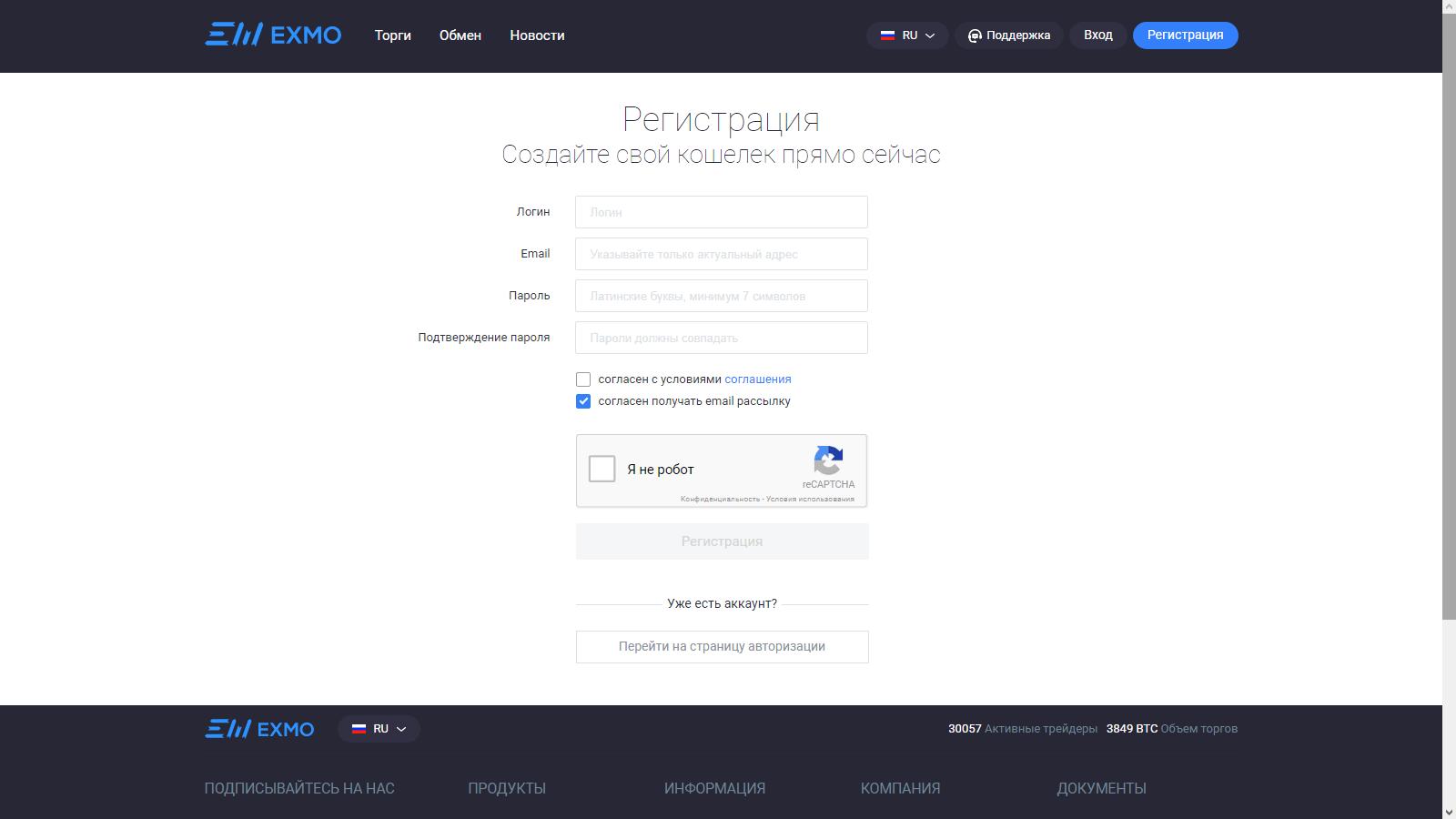 cumpărați bitcoin prin qiwi
