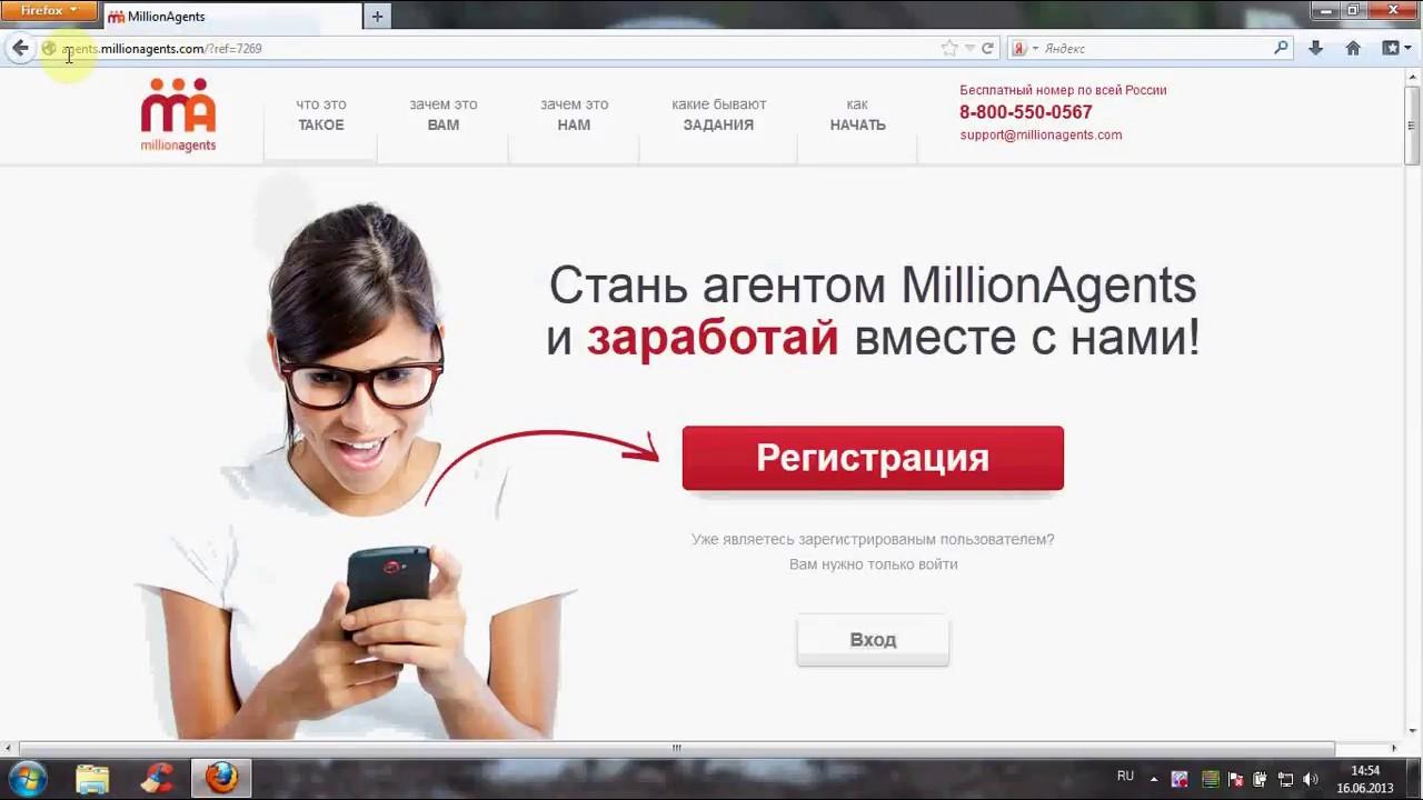 căutați câștiguri pe Internet)
