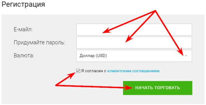 deschideți un cont demo în binarium)