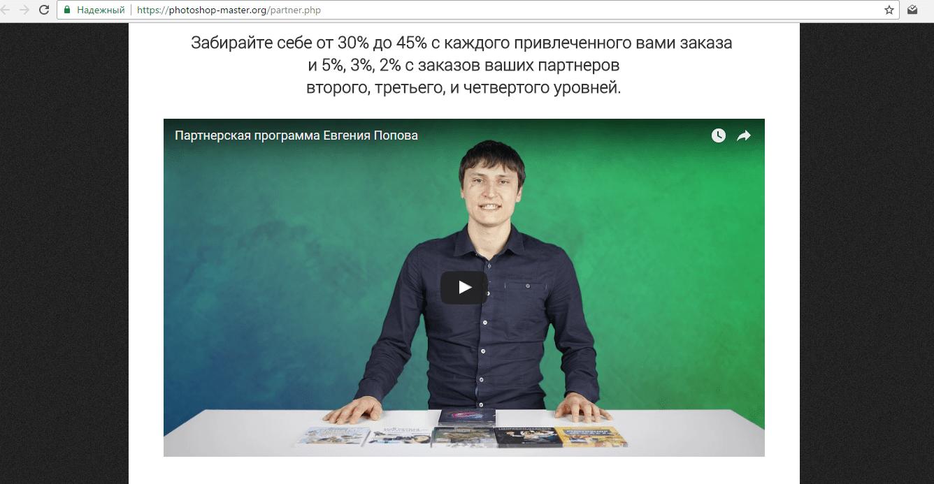 câștigând bani pe Internet fără a depune bani)