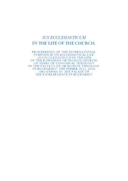 Eroare generare pdf dec - Forum SAGA