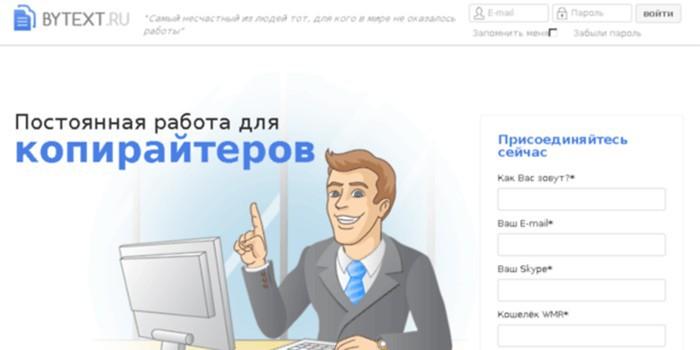 schimburi pentru câștigarea de bani pe Internet pentru începători)