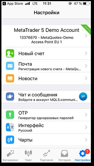 retragerea de bani din contul demo)