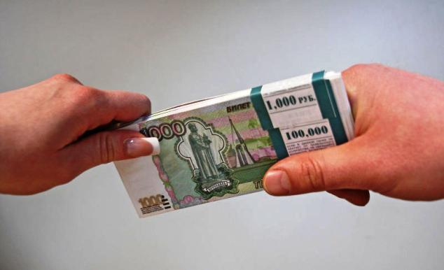 câștigând bani pe internet venind cu nume)