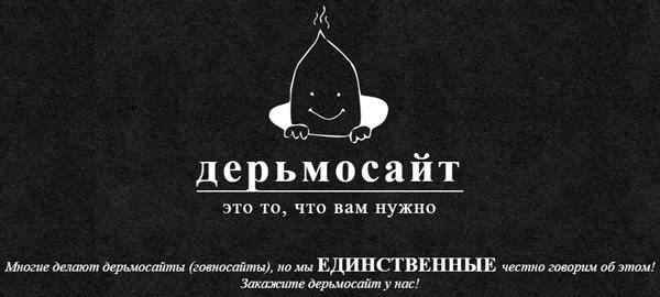 în cazul în care pe internet puteți face bani într- adevăr)
