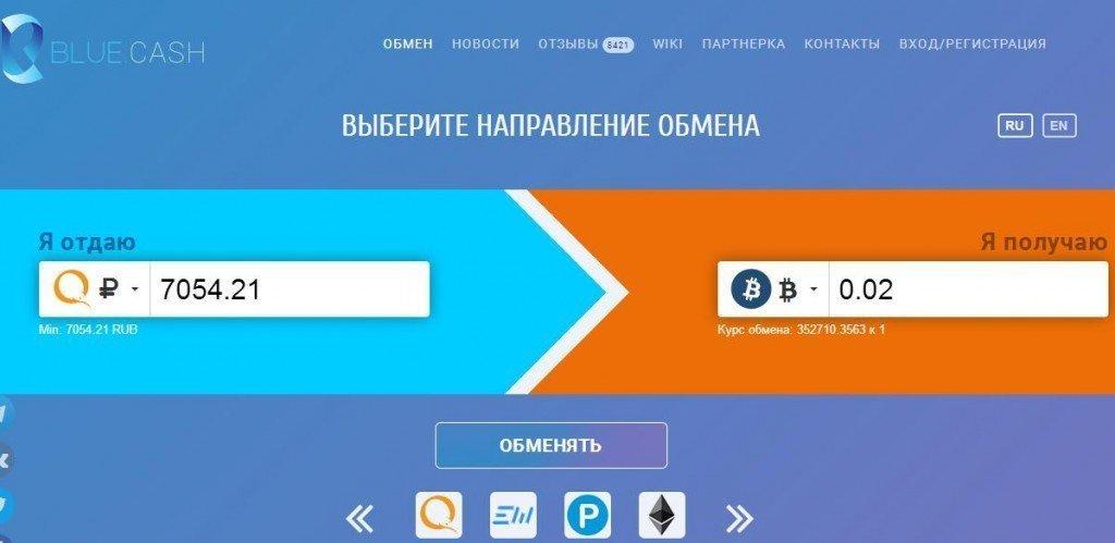 transfer bitcoin fără comision