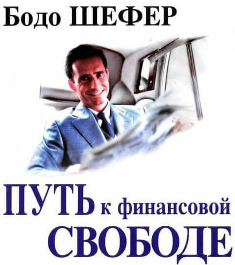 gustul vieții cum să obțineți libertatea financiară)