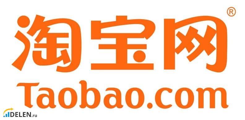 Noi idei de afaceri din China