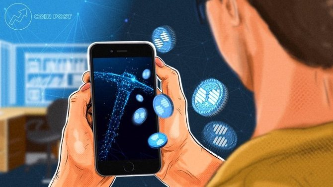 miner bitcoin pentru Android 2020