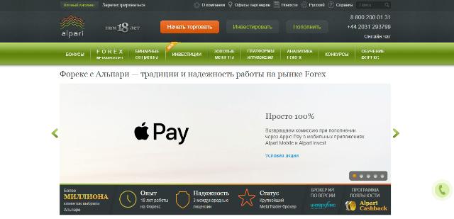 opțiuni cu un depozit minim redus)