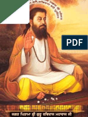 opțiuni Guru