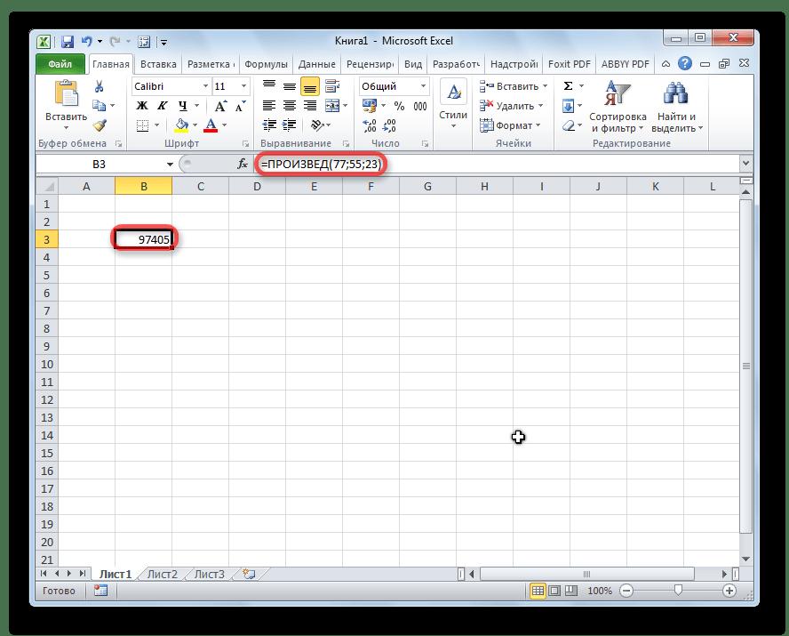 # 1 Paste Options în Excel