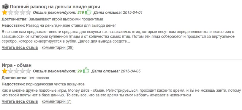 recenzii despre câștigarea de bani pe Internet)