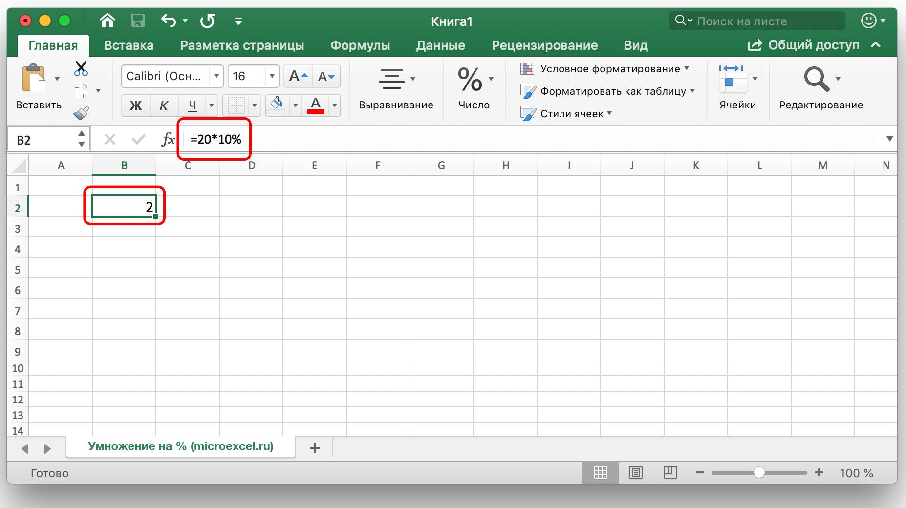 software pentru calcularea opțiunilor