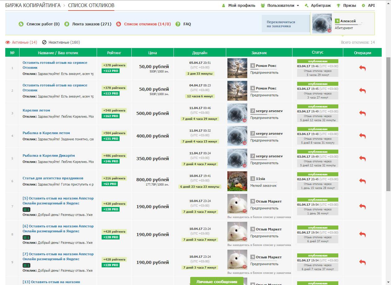 Sfaturi Pentru Jackpot Uri La Cazino   Câștiguri mari în cazinouri cu toate particularitățile