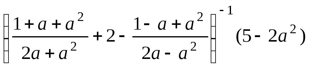Poți Tranzacționa Opțiuni Binare Cu Un Calculator Simplu