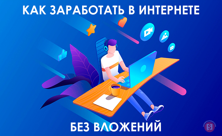 câștigurile pe Internet recenzii probabilitate)