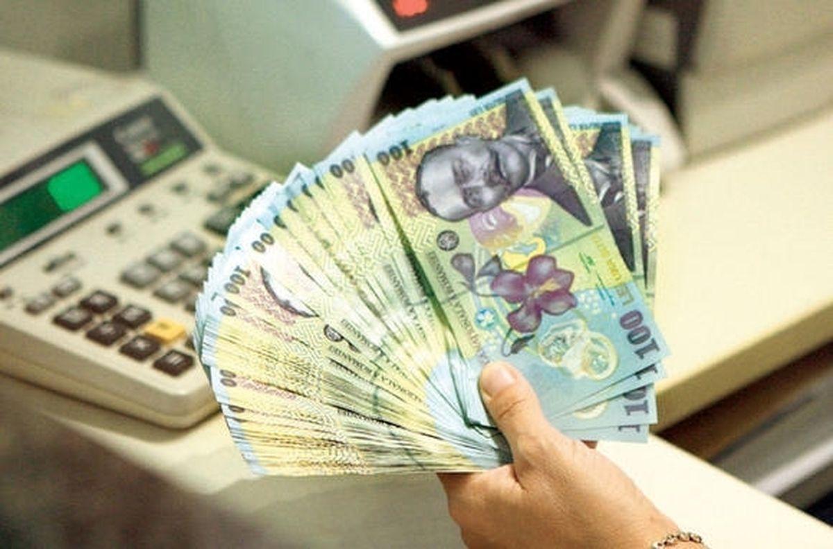 somaj unde sa faci bani)