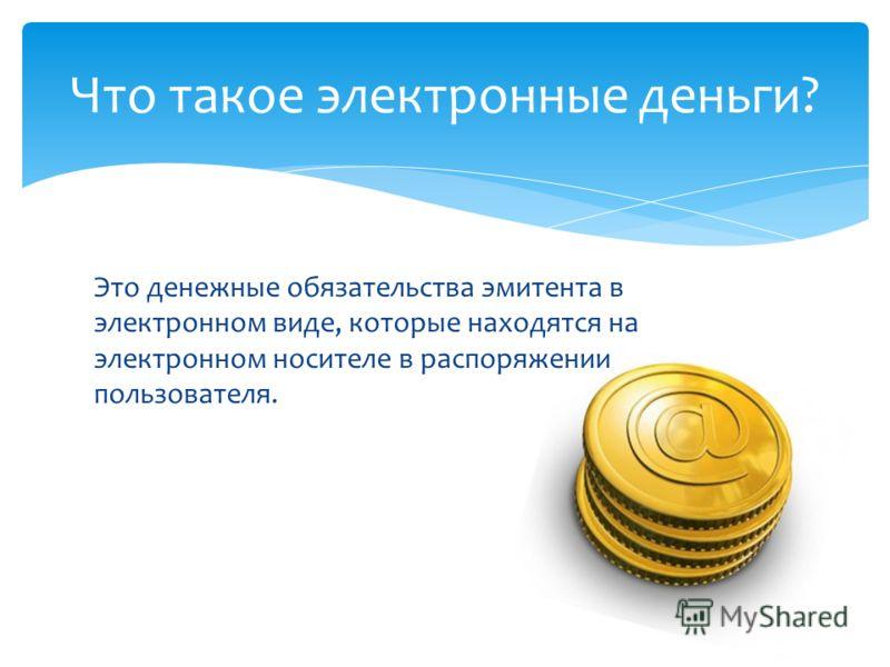 face bani electronici)