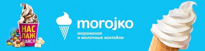 opțiuni binare prokhorov